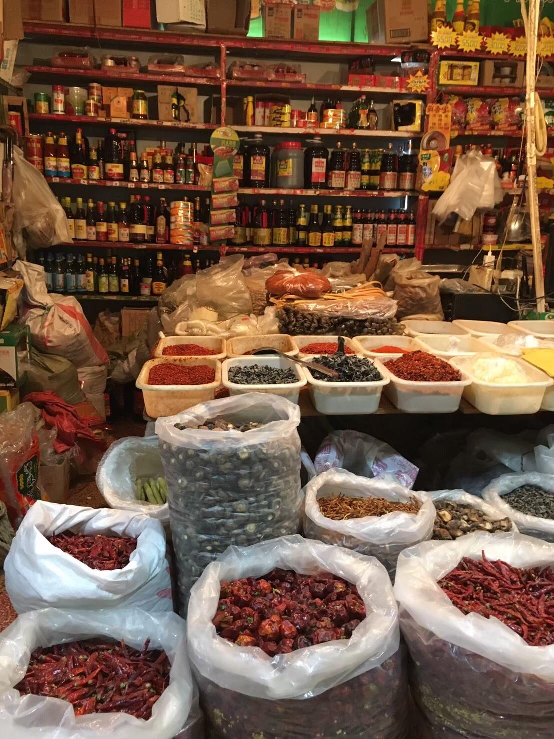 中国 重慶 市場 スパイス店