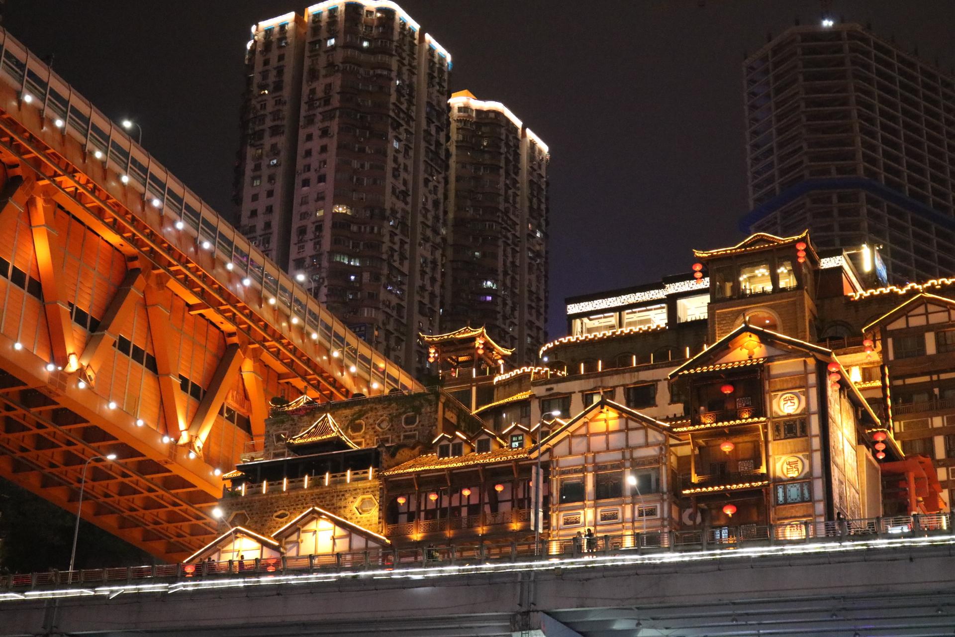 重慶市 洪崖洪 夜景